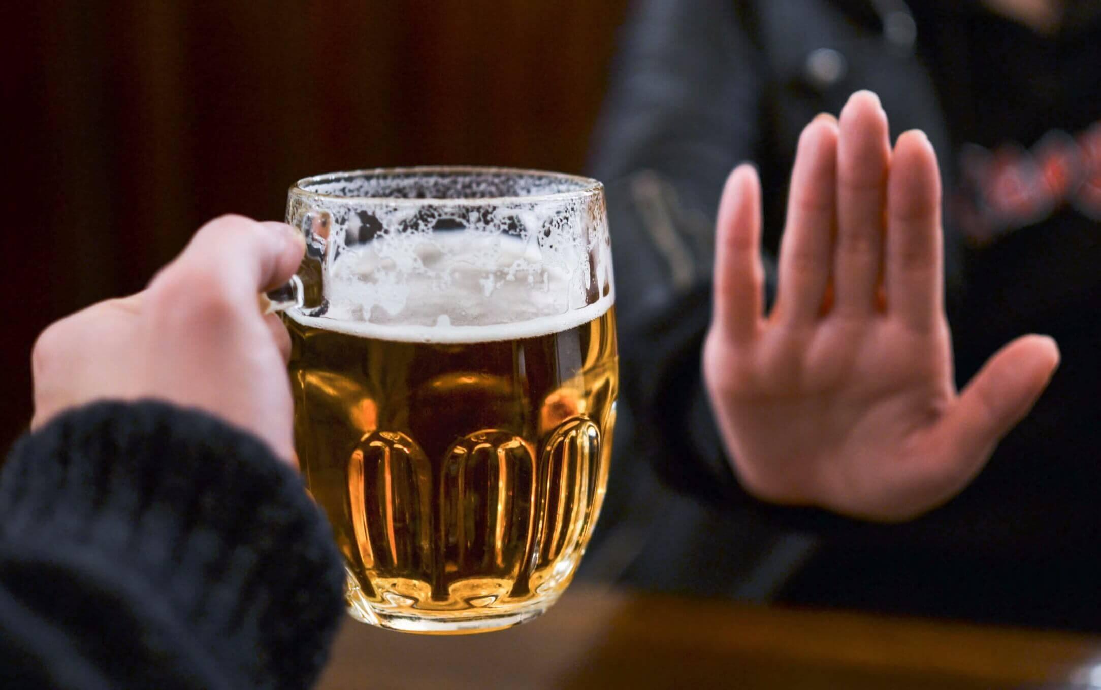 جرة البيرة.