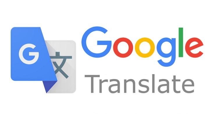 موقع ترجمة جوجل google translate