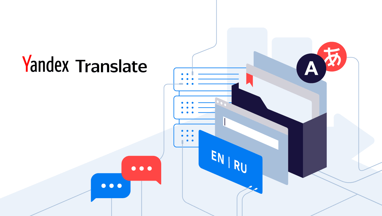 موقع Yandex Translate لترجمة النصوص