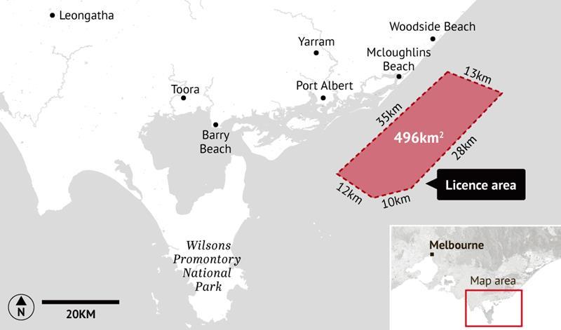 أستراليا مزرعة الرياح البحرية